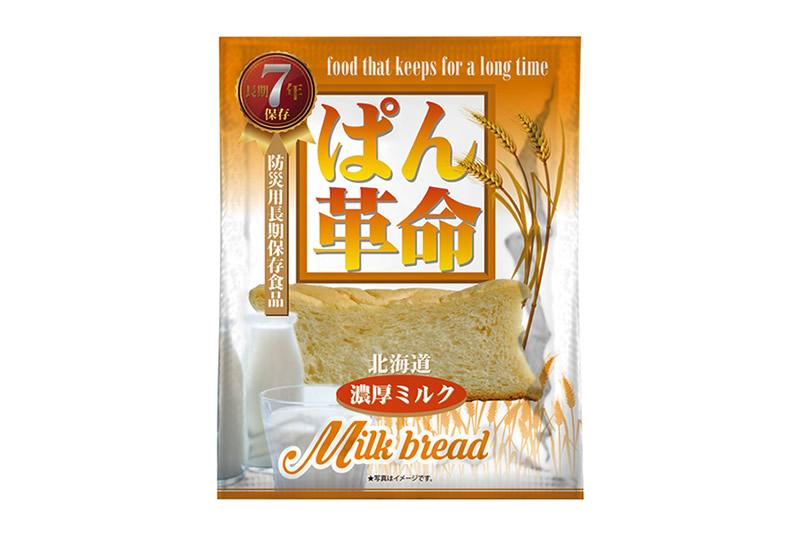ぱん革命 北海道濃厚ミルク
