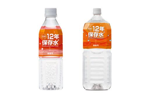黒部 12年保存水 500㎖/2ℓ