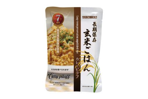長期保存玄米ごはん カレーピラフ味