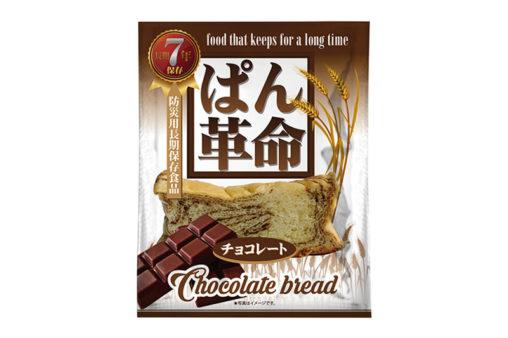ぱん革命 チョコレート